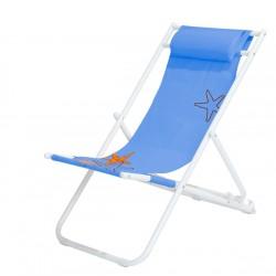 Плажен стол Starfish - 2 цвята